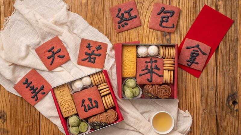 創意滿分過年禮盒首選!福岡人氣第一鬆餅推「新年吉祥手工禮盒」一起把美若天仙、牛年大吉滿滿喜氣吃下肚