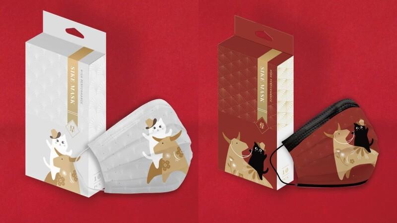 今年最可愛的牛年口罩!德泰舒康推出2021新年限定款,萌牛、貓咪俏皮結合太想全收