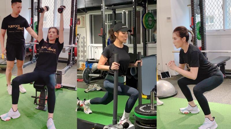 【上半身初階訓練】胸/背/肩膀大肌群4組上半身運動練起來|小禎愛健身#2