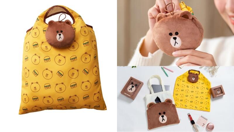 麥當勞熊大禮盒太萌了!「熊大雙層帆布包」、「熊大摺疊手提袋」兩款限時登場,全台限量6萬5千組