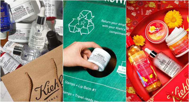 KIEHL'S 推出限量巨瓶,免費加碼點數、6折明星保濕等超值好康!1/27-1/31限時搶年貨,快看怎麼獲得!