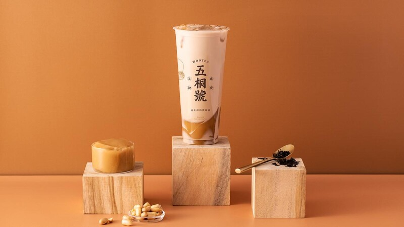 買一送一!五桐號新品「米漿凍奶茶」濃郁花生香與奶茶超搭配,必喝飲品再加一