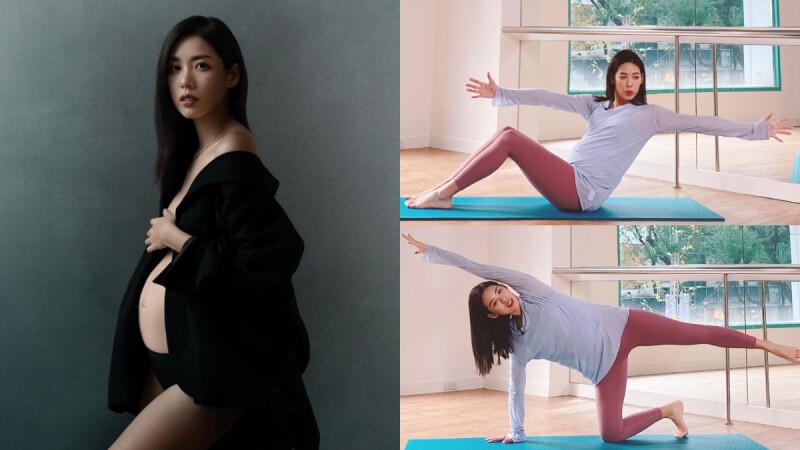 【孕婦必練】4組安全核心訓練 緩解腰痛恥骨痛/讓側腹肌更結實,可以Hold住寶寶|可彤健身教室#14