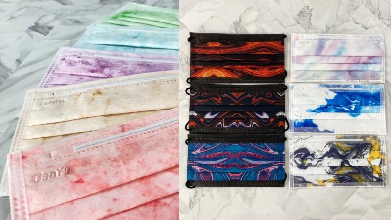 「雲霧花海口罩」美呆!Pinkoi攜手涔宇科技推全新14款花色,潑墨、撞色設計為穿搭加分