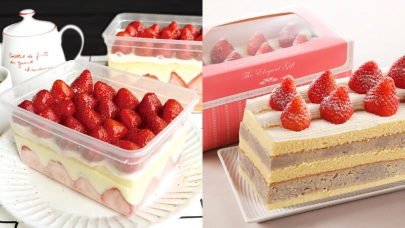芋頭尬草莓!萊爾富推6款獨家新品,必吃芋泥雙層草莓蛋糕、芋頭菠蘿竹炭吐司