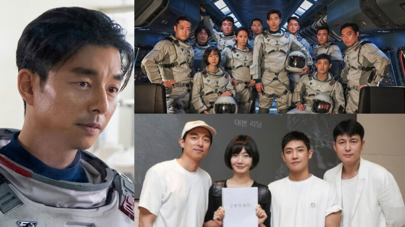 孔劉 這麼帥的太空人你看過?裴斗娜、李準聯合主演Netflix《寧靜海》即將上線!
