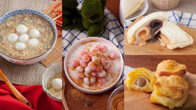 元宵湯圓新吃法!15款創意湯圓作法大公開,酒釀湯圓、氣炸酥皮爆漿口味通通在這裡