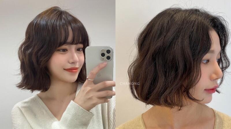 2021燙髮推薦:蓬鬆柔軟Below Perm,是短髮、中長髮都適合的鬆軟捲度!