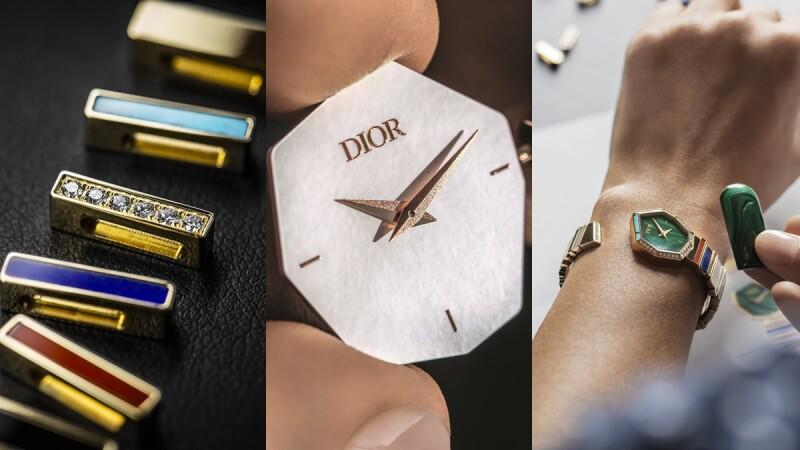 Dior把彩虹收進最新戒指、手環與手錶之中!Gem Dior系列2021年實品細節與售價一次看(附影片