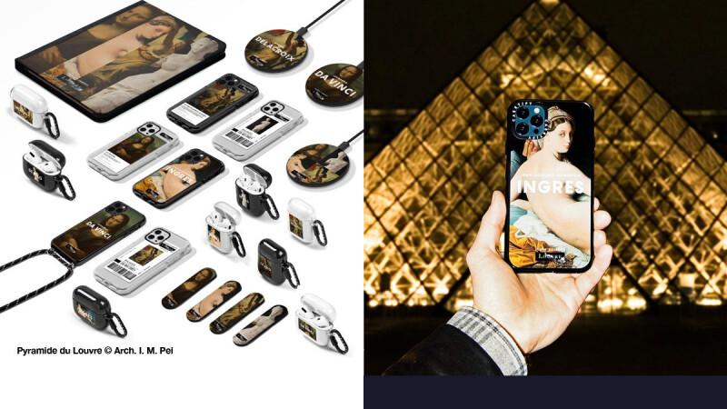 時髦文藝女孩絕不能錯過!Louvre x CASETiFY獨家聯名3C配件系列正式開賣就話題滿分,想隨時欣賞羅浮宮藝術之美,當然要先搶為敬!