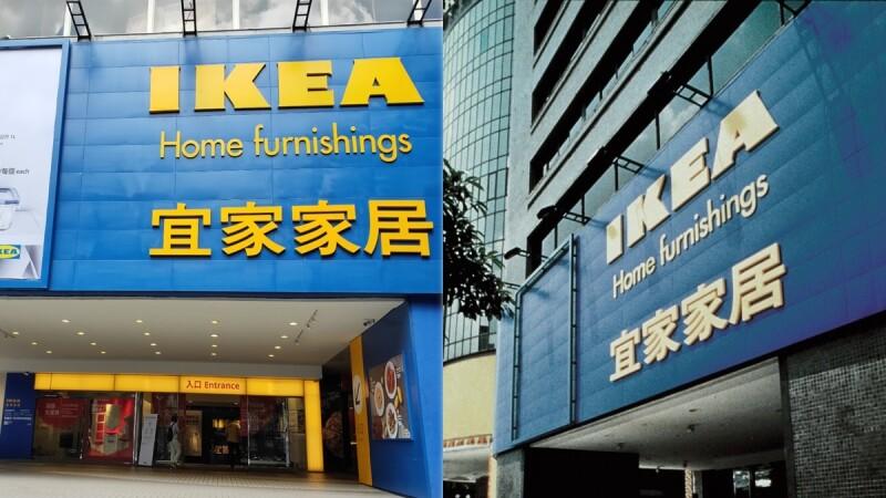 IKEA敦北店無預警宣布熄燈!23年光陰畫下句點,全新分店地點公開、出清優惠同步展開