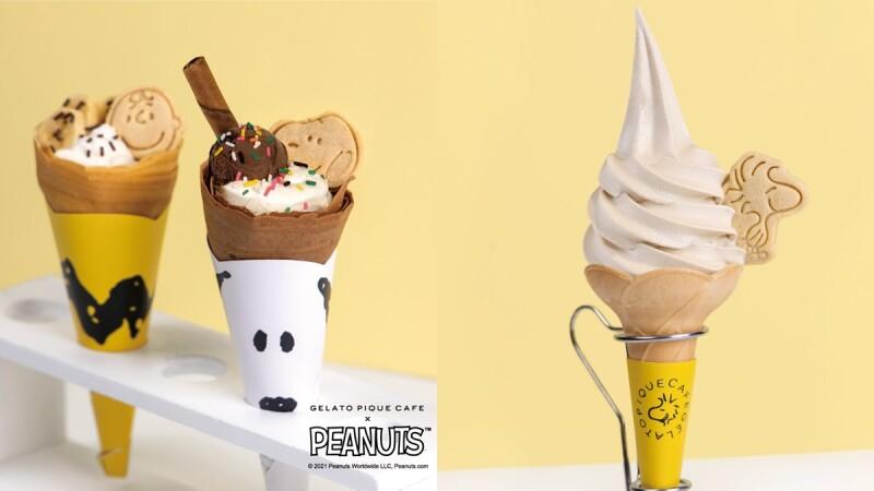 gelato pique café和PEANUTS花生漫畫超萌聯名啦!推出史努比、查理布朗專屬可麗餅,還有一系列周邊商品等你收藏