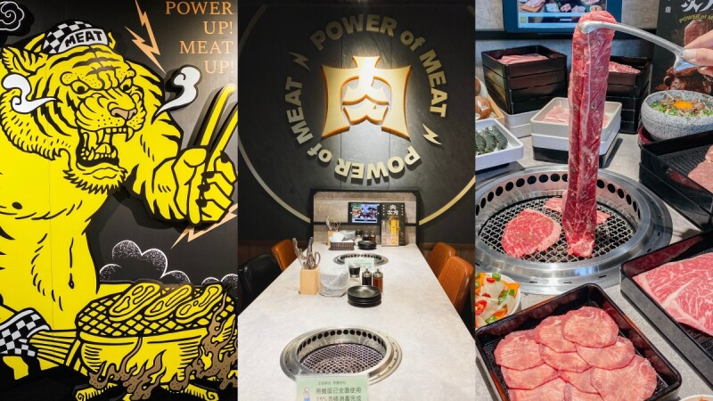 西門燒肉《肉次方》王品打造全新和牛燒肉吃到飽品牌,免千元吃60種肉品,還有現切PRIME等級肋眼牛排