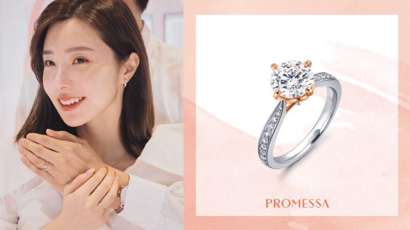 從鑽石戒指到耳環全面專屬訂製,點睛品見證戀人每個甜蜜時分