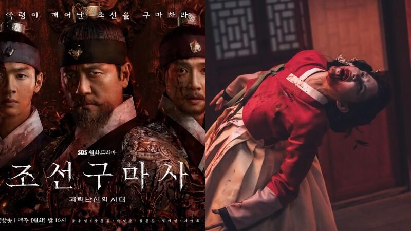 《朝鮮驅魔師》宣布停播!斥資320億韓元打造,才播2集就被罵翻,20多家廣告主全部撤資
