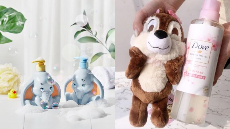 迪士尼X保養聯名太可愛!多芬推出奇奇蒂蒂、小飛象、小鹿斑比洗髮與護髮組合、BEYOND迪士尼寶貝聯名系列、舒潔與Kotex靠得住也有小熊維尼櫻花零錢包