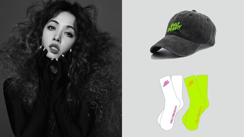 蔡依林演唱會官方周邊3/29正式開賣!螢光綠老帽、甜秘密春色螢光襪,一系列Ugly Beauty暗黑款必收