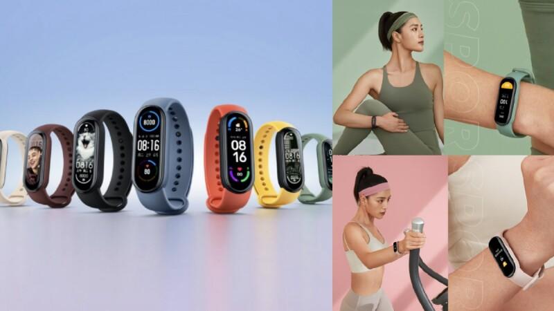 小米手環6螢幕變更大!支援多達30種運動、繽紛錶帶選擇、偵測血氧及心率…台灣售價及5大亮點一次看