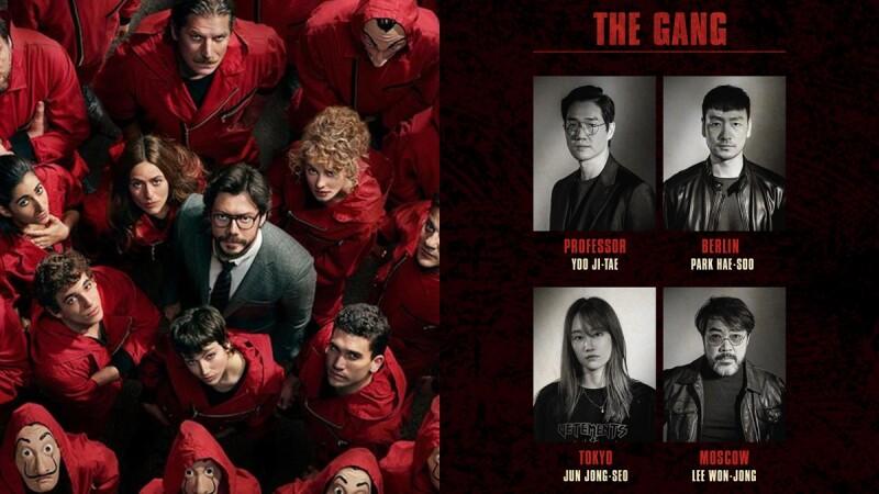 韓版《紙房子》13位演員陣容公開!朴海秀飾演隊長「柏林」、女主角「東京」找來《聲命線索》全鐘瑞演出
