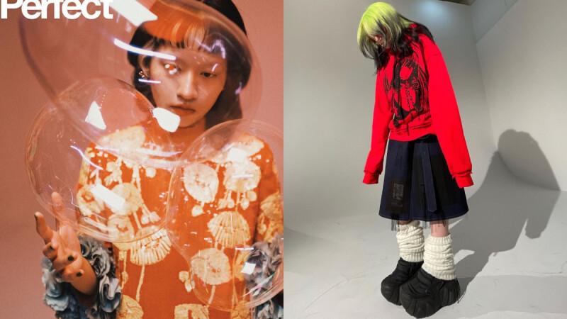 國外有 Billie Eilish,台灣有陳嫺靜,新世代「怪誕風格」席捲全球!