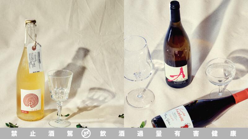 釀酒師6支自然酒推薦,Fine Dining 常用酒到餐酒館愛用款一次網羅