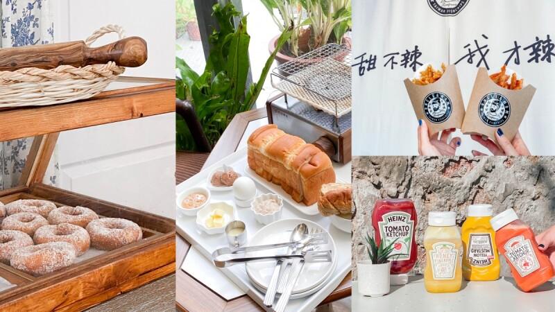 2021台南IG美食推薦!必去的甜點店、老宅咖啡廳、古早味小吃、超吸睛飲料店、麵包店不藏私大公開