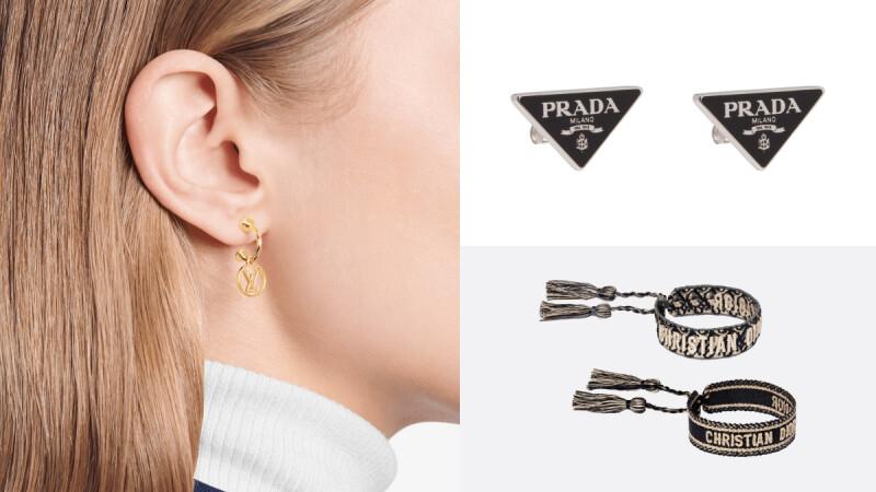 2021母親節禮物精品飾品推薦!精選Dior、Prada、LV…6大精品耳環、手鏈等飾品(附售價)