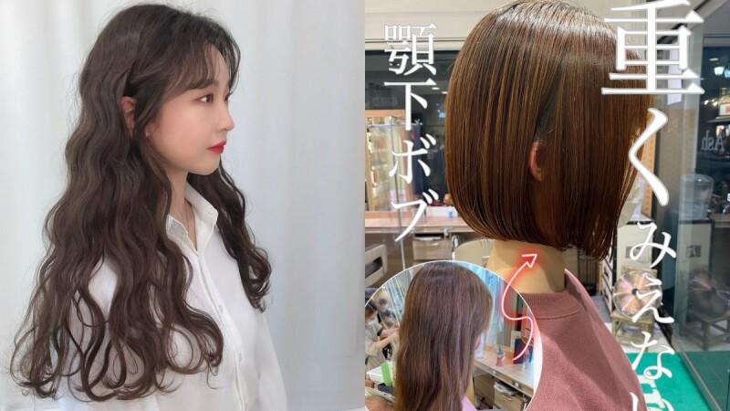 髮量、髮質適合髮型解析!細軟髮怎麼處理?自然捲能剪短嗎?原來這個狀態最讓人羨慕!