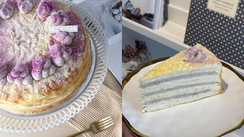 《時飴Approprié》推出3款母親節限定口味!淡紫色夢幻「香芋千層蛋糕」登場,還能吃到芋頭塊顆粒