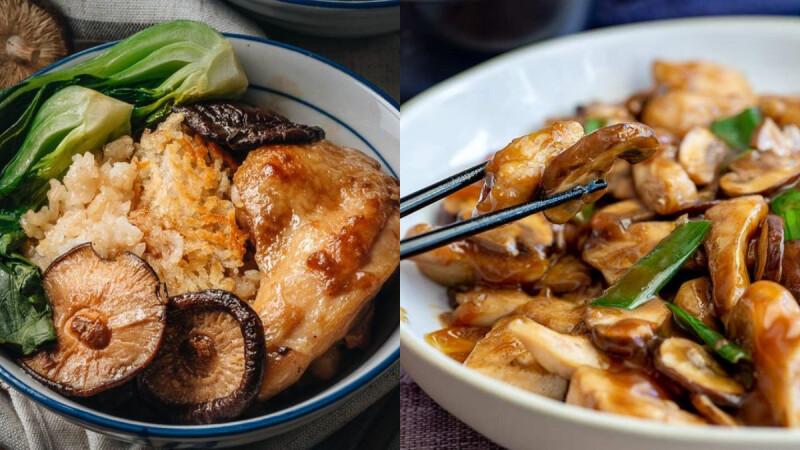 香嫩好吃、零廚藝也能煮成功的低脂香菇雞腿燜飯食譜來了!