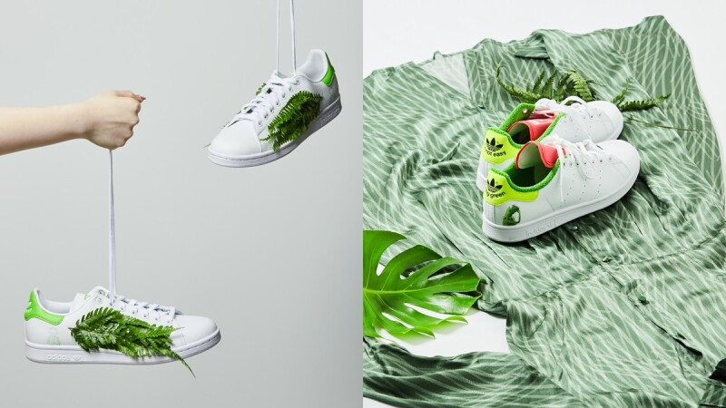 adidas Originals攜手Apujan響應世界地球日!明星球鞋Stan Smith換上全新視覺形象,北中南店舖設立回收站