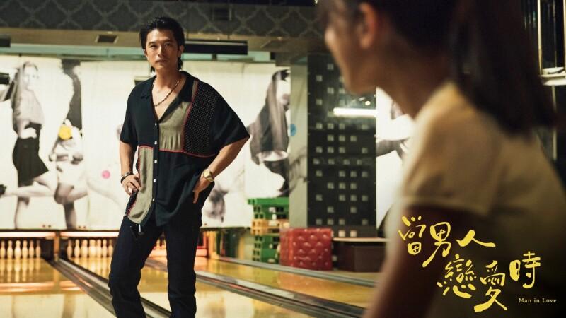 《當男人戀愛時》邱澤8個私下你不知道的台式浪漫~啥款!