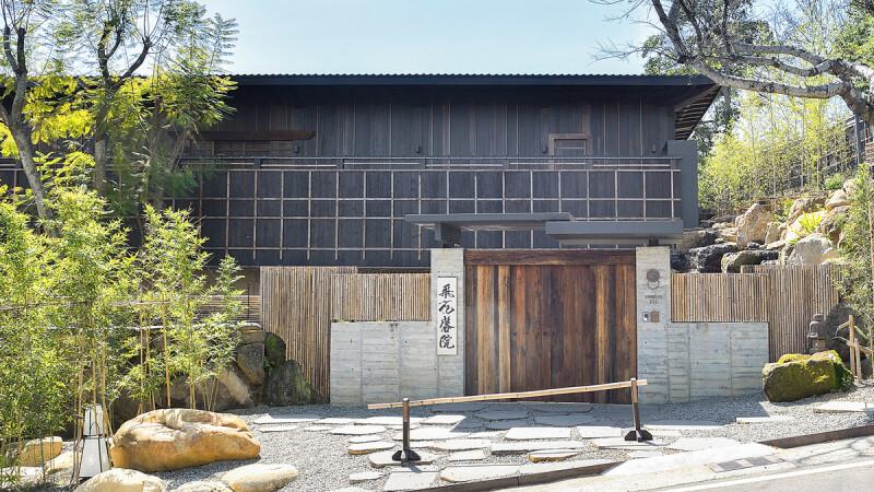 「飛花落院」Wabi-Sabi 侘寂之美的日式餐廳,隱身山中秘境享用無菜單和食
