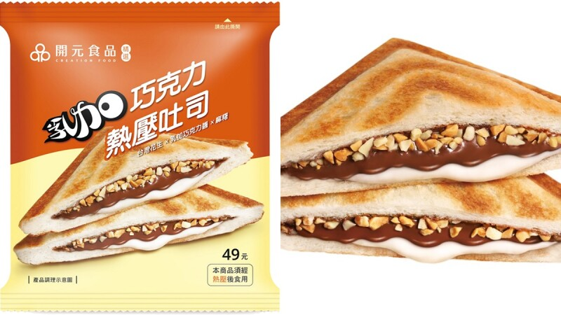 7-11熱壓吐司推出「乳加巧克力」新口味!濃郁巧克力餡加上脆粒花生,熱呼呼焦脆吐司口感難以抗拒