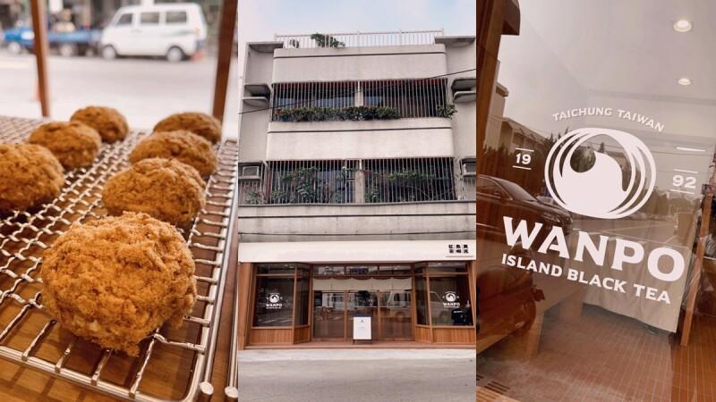 萬波首間概念店《The Ship by Wanpo》降臨台中豐原!靜謐大地色日式店裝,還推出限量輕食麵包「肉鬆小波」