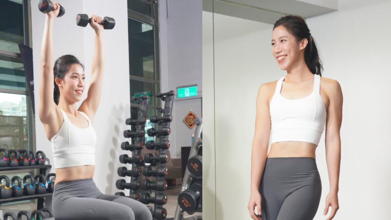 珍珍教練:想要更有效減低體脂避免復胖、打造易瘦體質,足夠負荷的肌力訓練絕對是你不可或缺的元素!