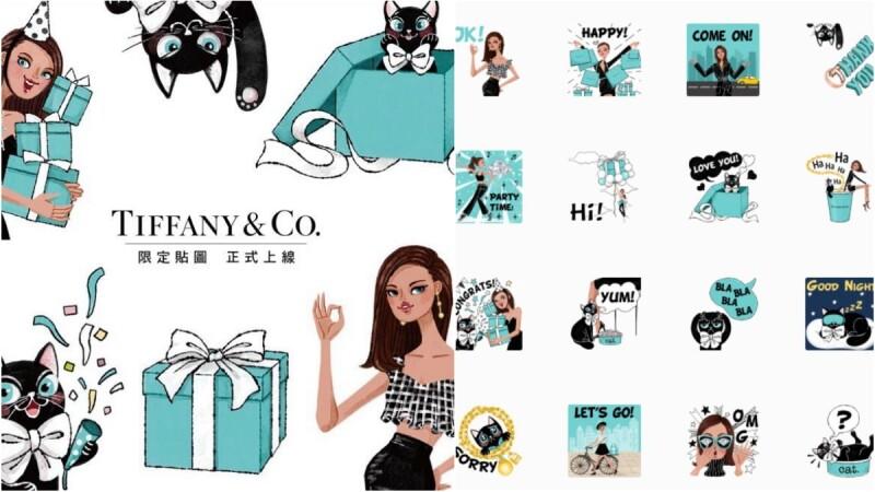 Tiffany & Co. LINE官方帳號開通!超萌貼圖限時免費下載,快把夢幻Tiffany Blue、小藍盒...收進貼圖庫