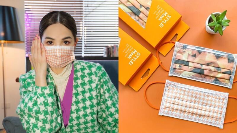 能跟Ella陳嘉樺戴同款!MV超時髦「千鳥格口罩」Pinkoi搶先開賣,還有9款花草系口罩療癒登場