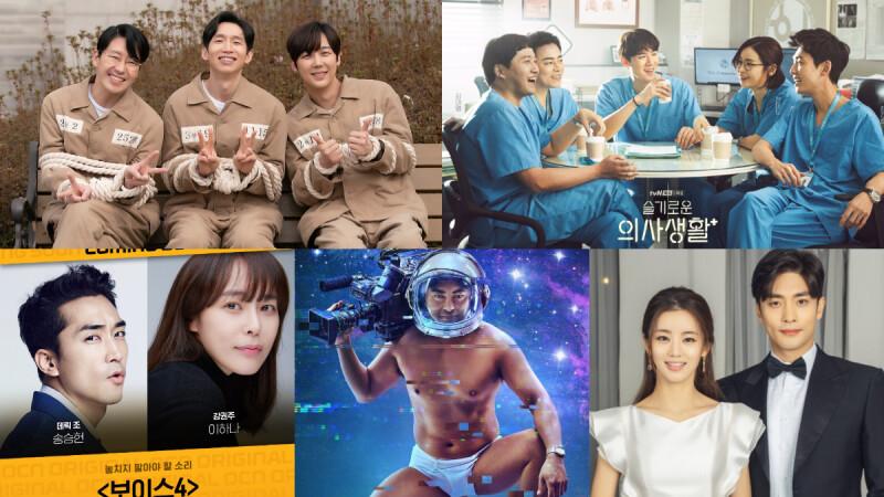 2021夯劇 5部續集六月開播《機智醫生生活2》《上流戰爭3》《婚詞離曲2》《Voice 4》《AV帝王2》追哪部?