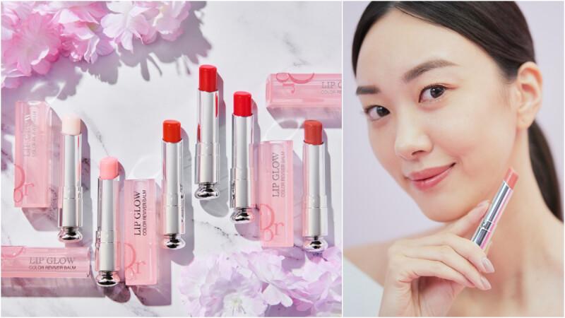 Dior潤唇膏強勢回歸!一抹雙唇嫩出水,顏色美到制霸各種場合!