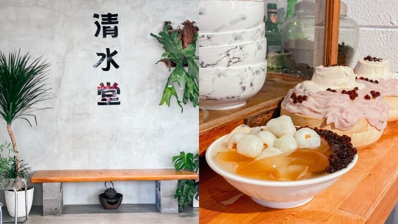 【台南冰店】清水堂全台首創檸檬愛玉冰一碗三吃,加入啤酒、可樂創意滿分,芋頭控必吃超濃郁的芋泥剉冰