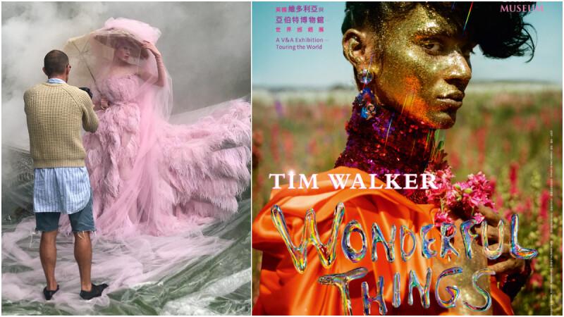 奇美博物館引進英國V&A大展,《蒂姆.沃克:美妙事物》時尚攝影師Tim Walker作品七月正式進駐!