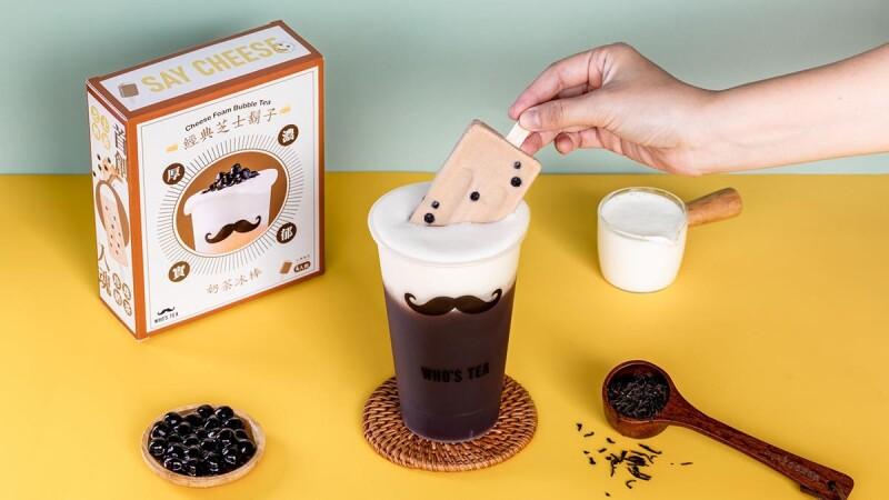 奶茶控必喝!鬍子茶推黑糖珍奶冰棒尬奶茶,3種美味吃法大公開