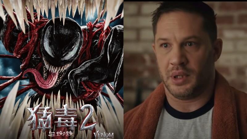 《猛毒2:血蜘蛛》肌肉男星湯姆哈迪回歸!反派血蜘蛛、新角色「尖嘯」合體對抗