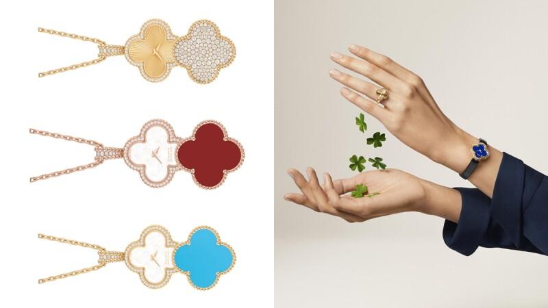 VCA四葉幸運草系列2021年新品:梵克雅寶Alhambra吊墜項鍊神秘錶、Sweet Alhambra手錶的亮點整理(附售價與試戴