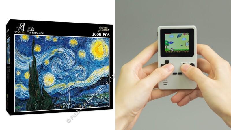 防疫待在家不無聊!誠品推薦5大遊戲桌遊:1000片梵谷《星夜》拼圖、復古Game Boy,陪你動腦打發時間
