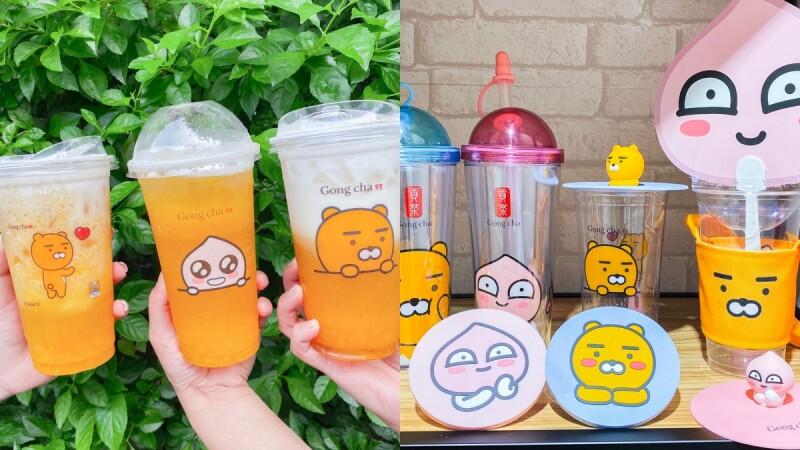 芒果季來啦!貢茶X KAKAO FRIENDS推3款芒果寶石系列飲品,還有6款超萌萊恩週邊等你帶回家