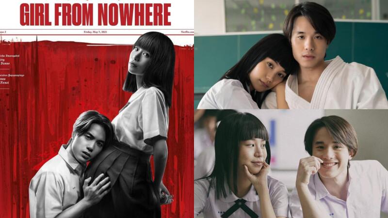 Netflix《轉學來的女生2》懷孕渣男Teeradon Supapunpinyo,演過《模犯生》、穿搭時髦,是泰國當紅鮮肉!