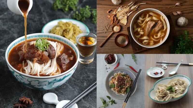 2021料理包推薦!宅配即食調理包TOP15大公開,吃得到紅燒牛肉麵、乾拌麵、水餃、舒肥雞腿排,只需加熱就能輕鬆上桌