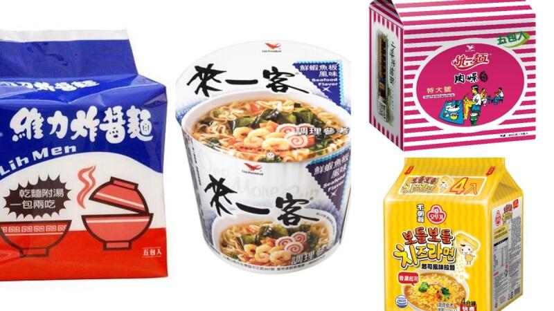 2021泡麵推薦!超夯泡麵排行榜TOP10,維力炸醬麵、花雕雞麵、韓國起司麵,大家最愛哪一款?